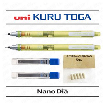 2 x UNI KURU TOGA SELF SHARPENING MECHANICAL PENCIL - GREEN + LEADS + ERASERS